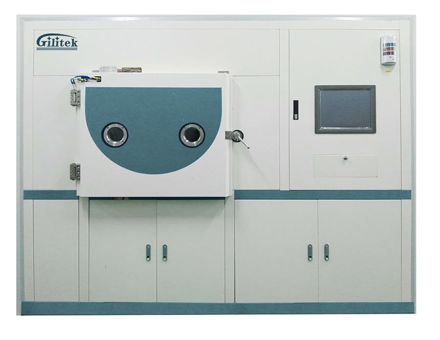 北京水平型离子溅射镀膜机 IBSH-900
