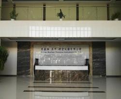 The company lobby
