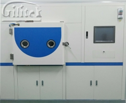 Ion Beam Source Sputtering Coating Machine (Horizonal)